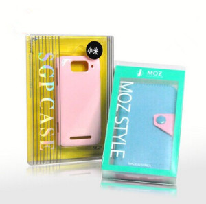 Plastic blister packaging for cell phone case